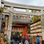 西宮神社と地元・佐保神社の宵えびすで商売繁盛