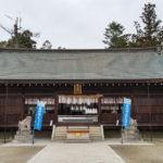 日本最古の神社「伊弉諾神宮」に参拝