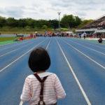 第8回50mダッシュ王選手権in奈良に娘と出てきましたー。
