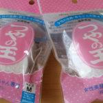 食べるこんにゃくでつくられた洗顔用スポンジ「つやの玉」を購入~