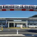 第38回・全日本マスターズ陸上(2017年度)in和歌山に出場!