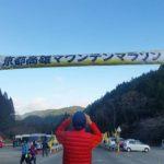 京都高雄マウンテンマラソン2017に出場!